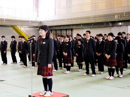 札幌大谷中学校・高等学校   4...